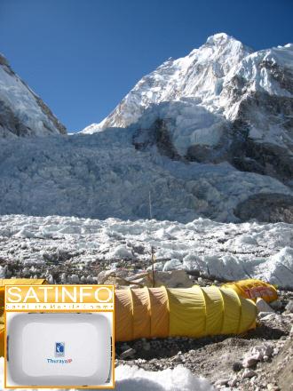 ThurayaIP на Эвересте