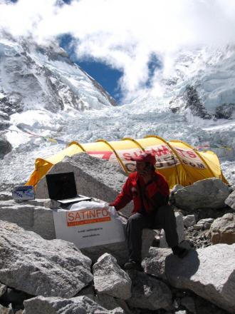 SATINFO на Эвересте